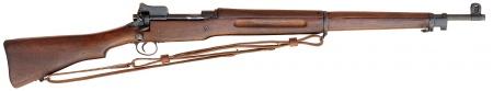 File:M1917enfield.jpg