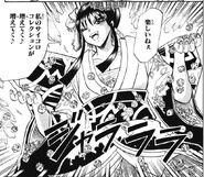Princess Chinchiro's 2nd form 2