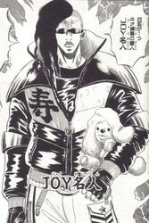 Master JOY