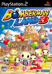 Bomberman Land 3 Box