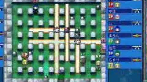 Net de Bomberman trailer