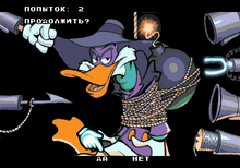Darkwing Duck 003