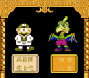 Fangkuai Zongdongyuan