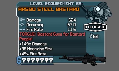 File:AR590 Steel Bastard-kmc.png