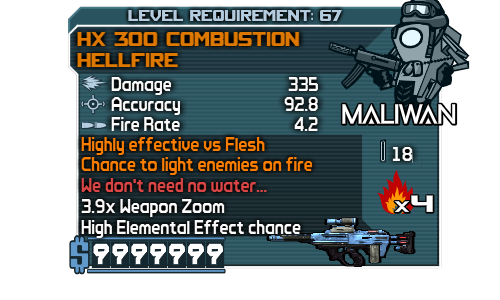File:HX 300 Combustion HellFire.png