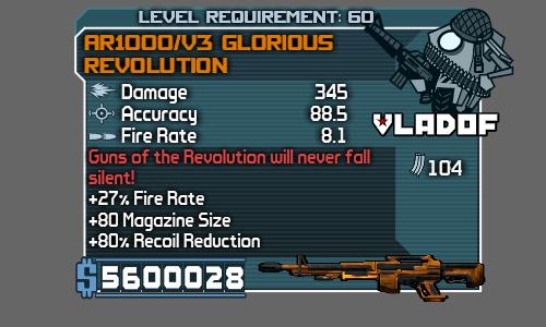 File:Frevolution1.png