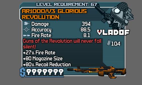 File:V3 Glorious Revolution67.png