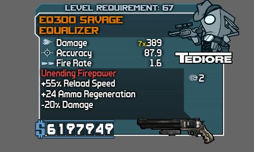 File:EQ300 Savage Equalizer.png