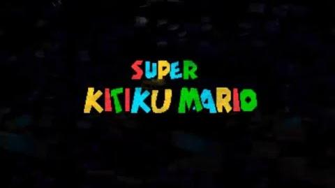 Super Kitiku Mario - Unofficial (Boss) Trailer