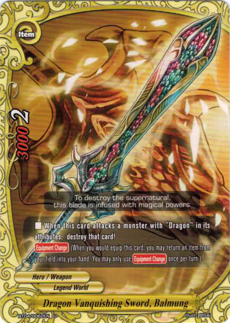 Dragon Vanquishing Sword, Balmung | Future Card Buddyfight ...
