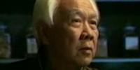 Unidentified Chinese demon man