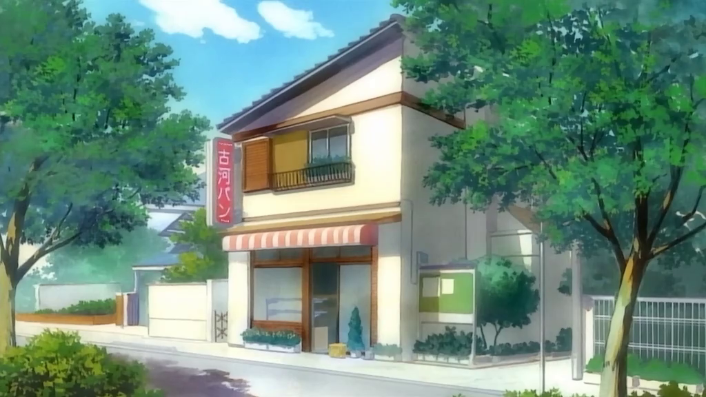 Guess the anime home quiz by blanclucifer voltagebd Choice Image