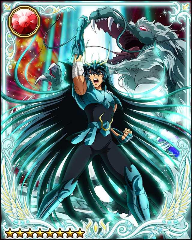 Rozan Shoryu Ha (Dragón Ascendente, Golpe del Dragón Naciente o La Cólera del Dragón)  20131226182435?path-prefix=es