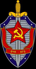 File:KGB Logo.png
