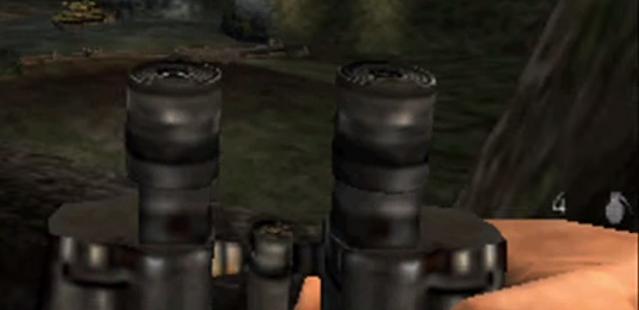 File:Binoculars CODRTV.png