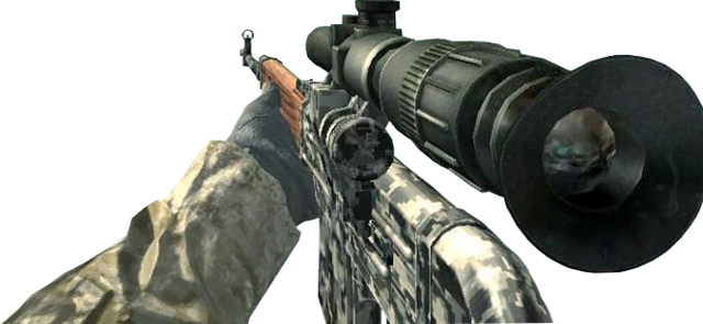 File:Dragunov Digital CoD4.png