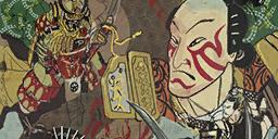 Ronin Camouflage menu icon BOII