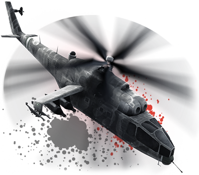 File:ELITE Gunship.png