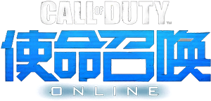 File:Call of Duty Online logo.png