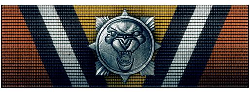 File:Medal850.png