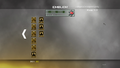 Emblem screen page 7 MW2