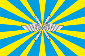 Flag of the Air Force of the Russian Federation
