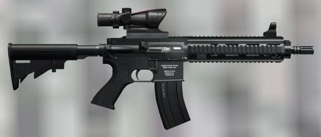 File:HK 416.png