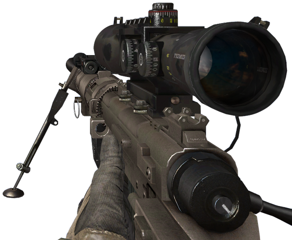File:Intervention MW2.png