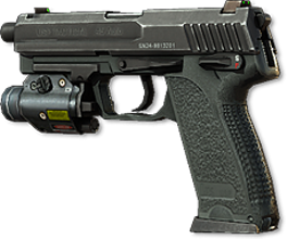 File:USP .45 menu icon MW3.png