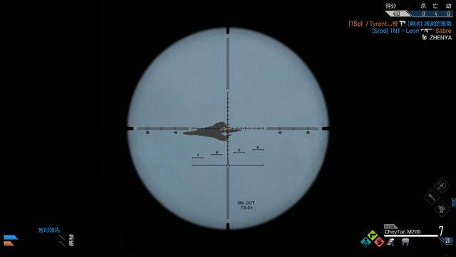 File:Counter-UAV in sky CoDO.png