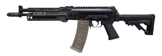 File:AK117 menu icon CoDO.png
