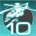Dominator! Achievement Icon CoDH.png