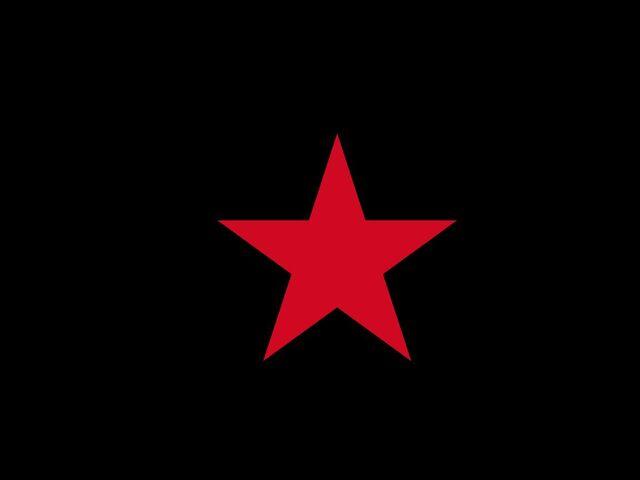 File:EZLN.jpg