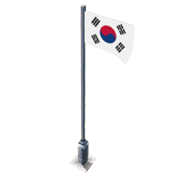 File:Flag 12 South Korea menu icon CoDH.png