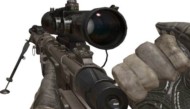 File:Intervention Ejecting MW2.png
