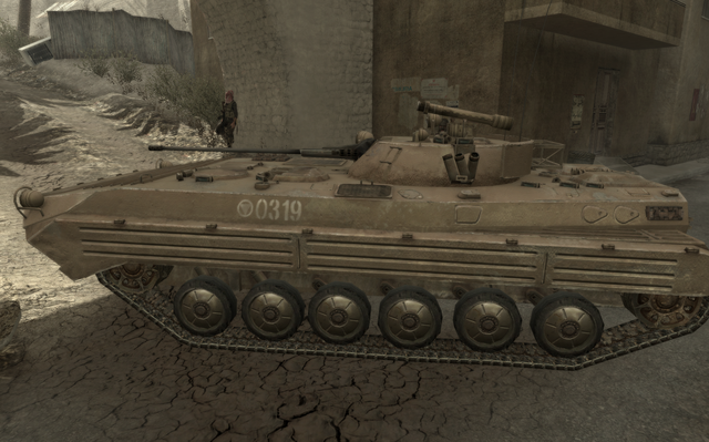 File:BMP-2 The Coup CoD4.png