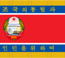 Korean People's Army