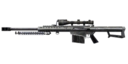 Barrett M82A1 Pick-up Icon BOII