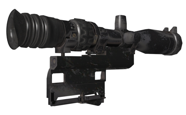 File:SVU scope model CoDG.png