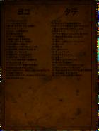 Cipher10 Clues ZetsubouNoShima BO3