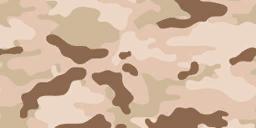 Sahara Camouflage menu icon BOII