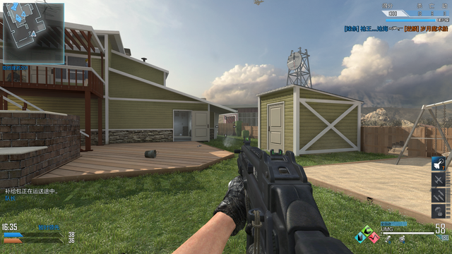 File:UMG Foregrip First Person CoDO.png