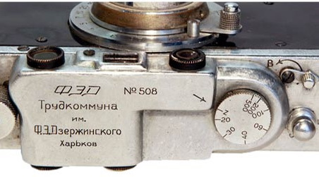 File:FED-1b.jpg