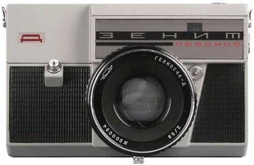 Zenit-D-front