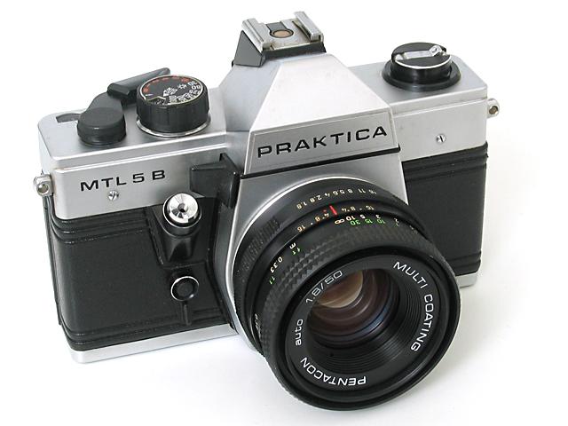 Инструкция фотоаппарата praktica