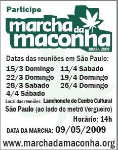 File:Sao Paulo 2009 GMM Brazil.jpg