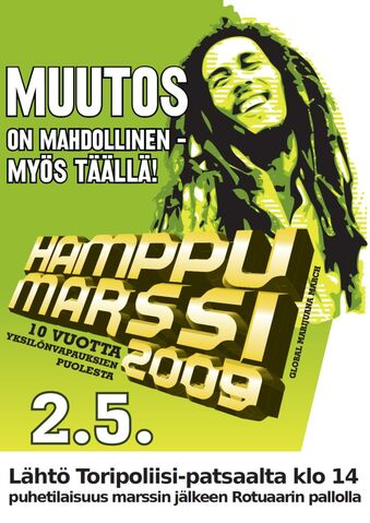 File:Oulu 2009 GMM Finland 4.jpg