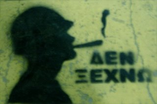 File:Nicosia Cyprus graffiti.jpg