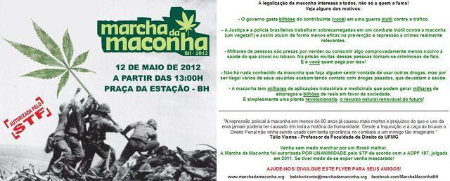 File:Belo Horizonte 2012 GMM Brazil 5.jpg