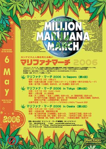 File:Japan 2006 GMM 3.jpg